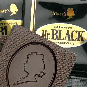メリーチョコレートミスターブラック1kg入り、品薄残りわずか!